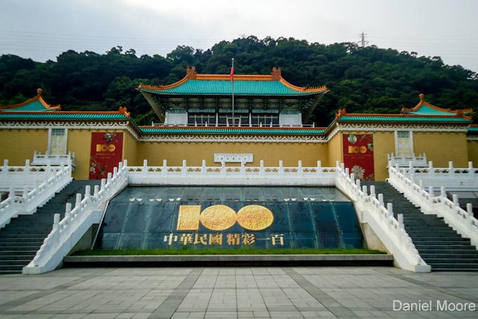 Die Top 10 Sehenswürdigkeiten in Taipei: National Palace Museum