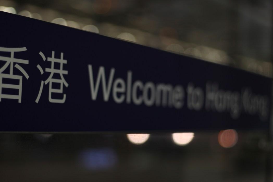 Die größten Flughäfen der Welt: Hongkong International Airport, Hongkong