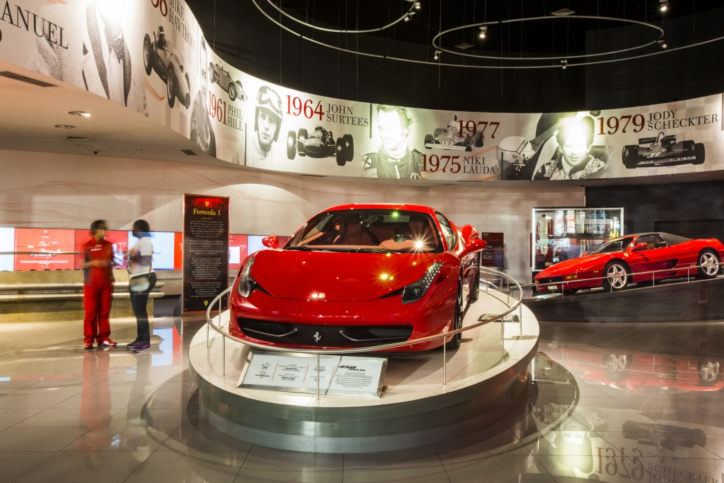 Ferrari World Abu Dhabi Museum